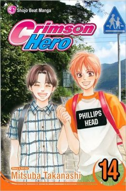 Crimson Hero, Volume 14
