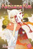 Book Cover Image. Title: Kamisama Kiss, Volume 5, Author: Julietta Suzuki