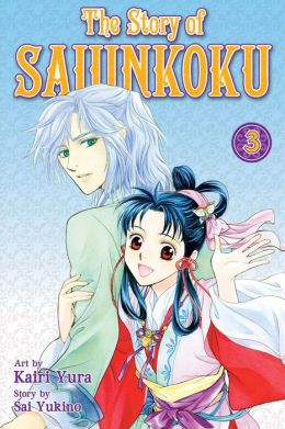 The Story of Saiunkoku, Volume 3