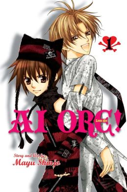 Ai Ore!, Volume 1: Love Me!