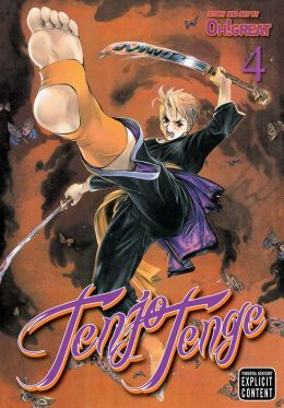 Tenjo Tenge, Volume 4: Full Contact Edition 2-in-1