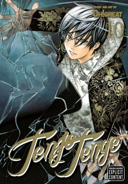 Tenjo Tenge, Volume 10: Full Contact Edition 2-in-1