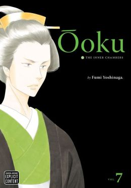 Ooku: The Inner Chambers, Volume 7
