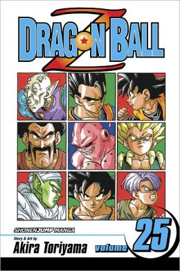 Dragon Ball Z, Vol. 25: Last Hero Standing!