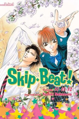 Skip Beat! (3-in-1 Edition), Volume 4