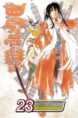 D.Gray-man, Volume 23: Searching for Allen Walker