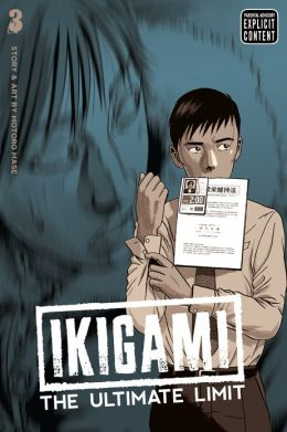 Ikigami: The Ultimate Limit, Volume 3