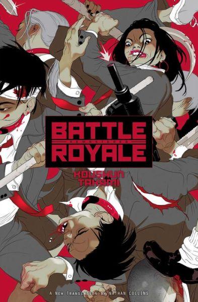 Battle Royale: Remastered