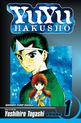 YuYu Hakusho, Volume 1: Goodbye, Material World!