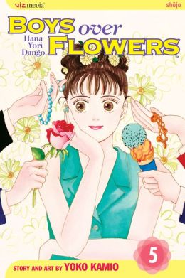 Boys Over Flowers, Vol. 5