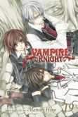 Book Cover Image. Title: Vampire Knight Limited Edition, Vol. 19, Author: Matsuri Hino