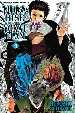 Nura: Rise of the Yokai Clan, Vol. 21: Ghost Story: Aoandon