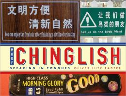 More Chinglish: Speaking in Tongues