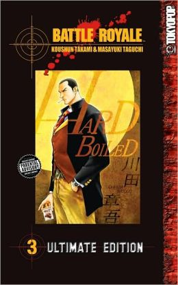 Battle Royale Ultimate Edition, Volume 3