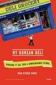 Ben Ryder Howe - My Korean Deli: Risking It All for a Convenience Store