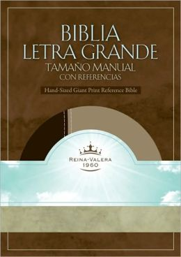 RVR 1960 Biblia Letra Grande Tamaño Manual con Referencia, marrón oscuro/bronceado símil piel