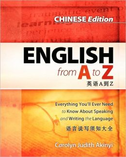 Chinese Edition - English From A To Z