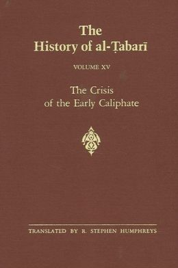 History of al-Tabari Vol. 15, The