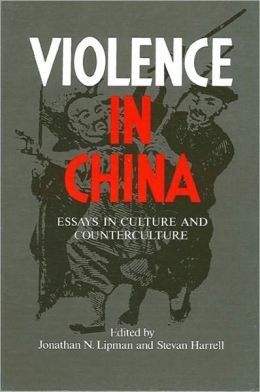 Violence in China
