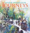 Book Cover Image. Title: Chinese Watercolor Journeys With Lian Quan Zhen, Author: Lian Quan Zhen
