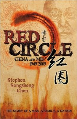 Red Circle: China and Me 1949-2009