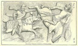 Sassanian or The New Persian Empire, One of the Seven Great Monarchies of the Ancient Eastern World (Illustrated)