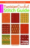 Book Cover Image. Title: Tunisian Crochet Stitch Guide, Author: Kim Guzman