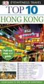 Book Cover Image. Title: Top 10 Hong Kong, Author: Liam Fitzpatrick