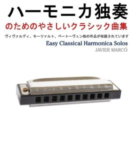 Easy Classical Harmonica Solos