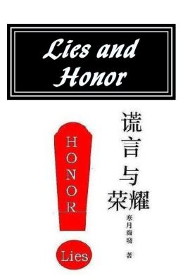 Lies and Honor