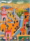 Jewish Spirit: Stories and Art