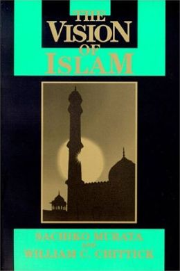 Vision of Islam: Reflecting on the Hadith of Gabriel