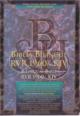 RVR 1960/KJV Bilingual Bible (Burgundy Bonded Leather)