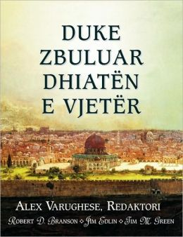 Duke Zbuluar Dhiaten E Vjeter (Albanian