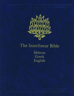 hebrew greek interlinear bible pdf