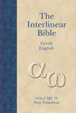 Interlinear Greek-English New Testament-PR-Grk/KJV