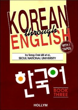 Korean through English 3