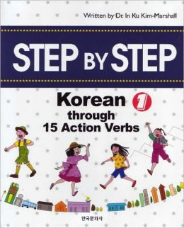 Step by Step Korean Book 1