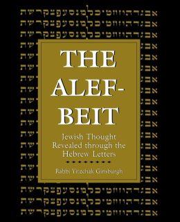 Alef-Beit