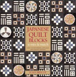 Japanese Quilted Blocks to Mix and Match