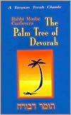 Palm Tree of Deborah/Tomer Devorah