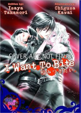 I Want to Bite (Yaoi Novel)