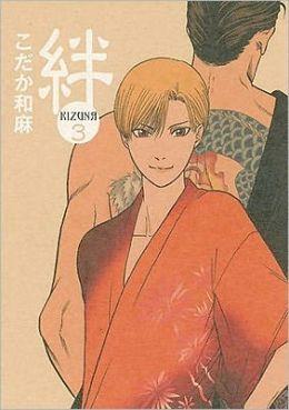 Kizuna, Volume 3 Deluxe Edition (Yaoi)