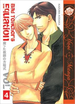 Bad Teacher's Equation, Volume 4 (Yaoi Manga)