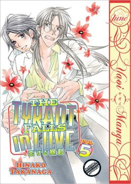 The Tyrant Falls in Love, Volume 6 (Yaoi Manga)