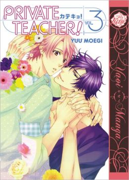 Private Teacher, Volume 3 (Yaoi Manga)