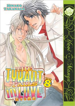 The Tyrant Falls in Love, Volume 8 (Yaoi)