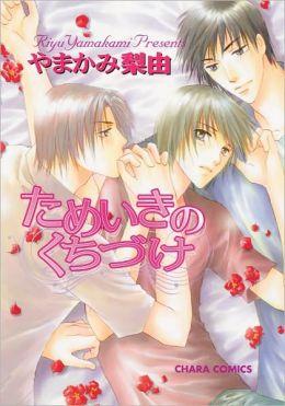 Sighing Kiss (Yaoi)