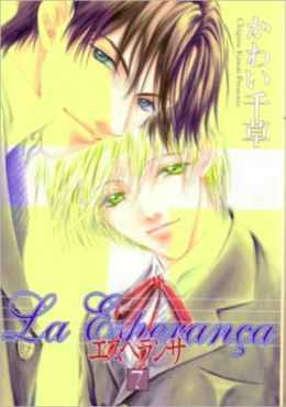 La Esperanca, Volume 7 (Yaoi)