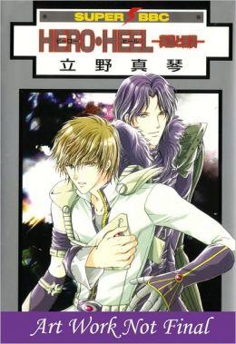 Hero Heel, Volume 1 (Yaoi)